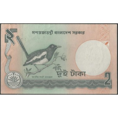 Bangladesh 2 Taka ND1988- P6c