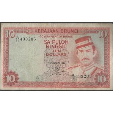 Brunei, 10 Ringgit 1981 P8a