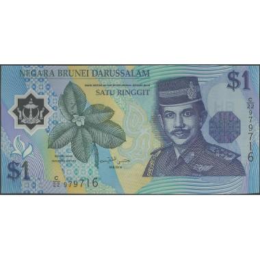 Brunei, 1 Ringgit 1996 P22a